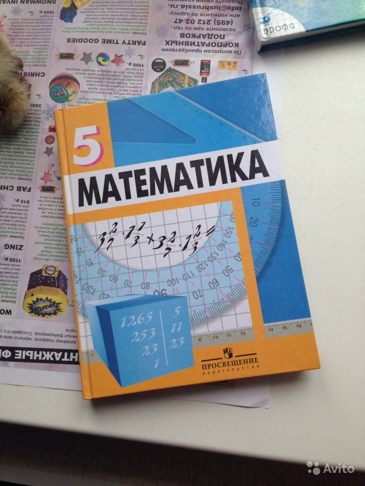 Гдз по математике 6 класс шарыгина дорофеева решебник рабочая тетрадь