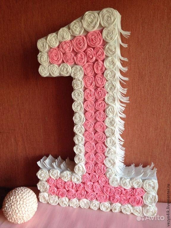 Цифры на день рождения своими руками пошагово