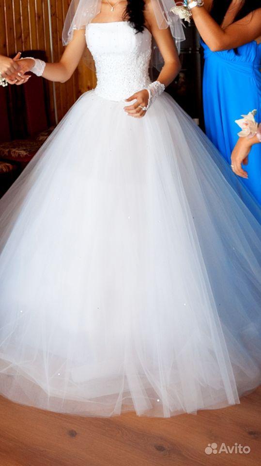 Платье Свадебное Уфа Купить