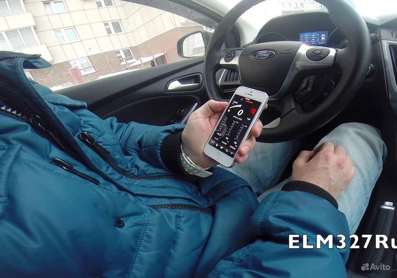 Диагностика автомобиля с помощью айфона своими руками