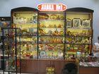 Лавка Магазин