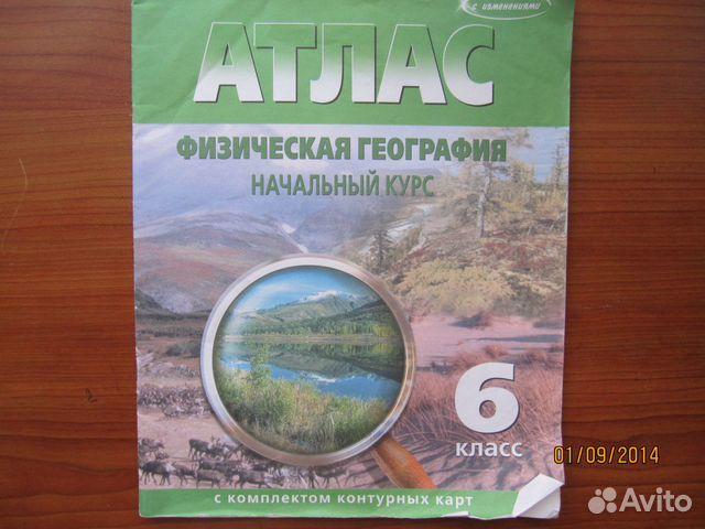 Решебник по Географий 6 Класс Рабочая Тетрадь Герасимова Неклюкова