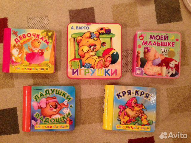 Книжки малышки 5 класс