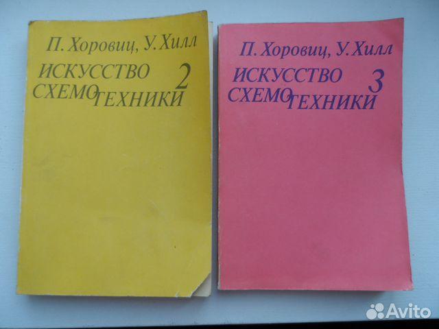 Хоровиц, П., Хилл, Искусство