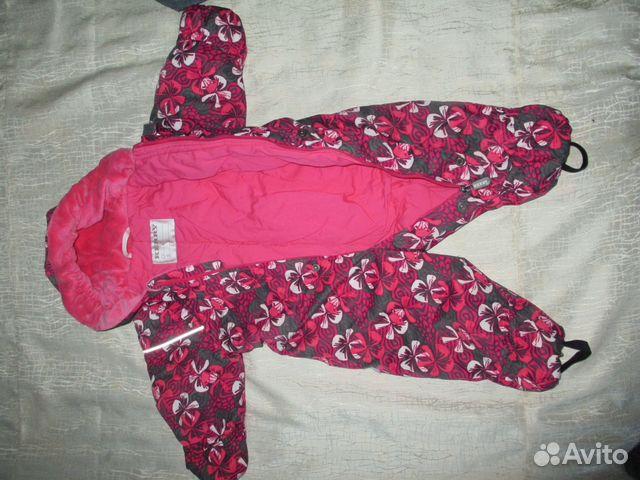 Ленни Детская Одежда Интернет Магазин