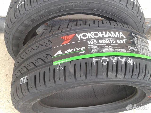 Yokohama rubber co, ltd - японская компания, производитель шин