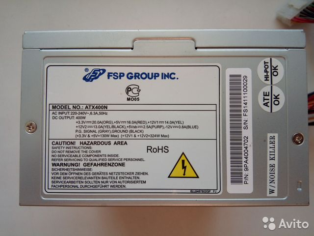 Fsp group atx-400pnr 400w схема d8