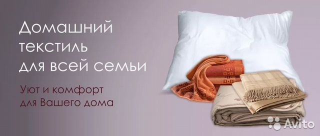Интернет-магазин домашнего уюта sweet sleep gallery предлагает широкий выбор комплектов постельного белья и