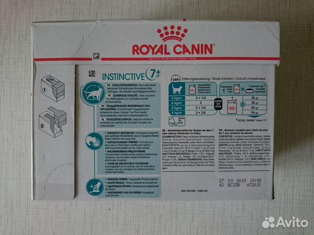 Срок хранения корм royal canin