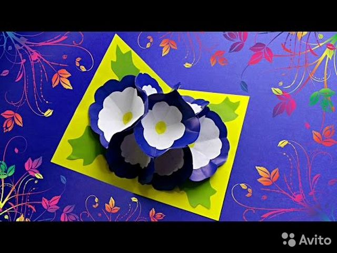 Зд открытка с цветами 34