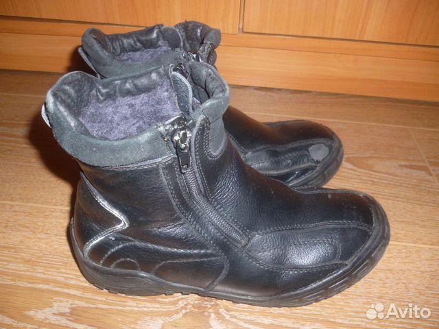Авито Одежда Обувь Женская