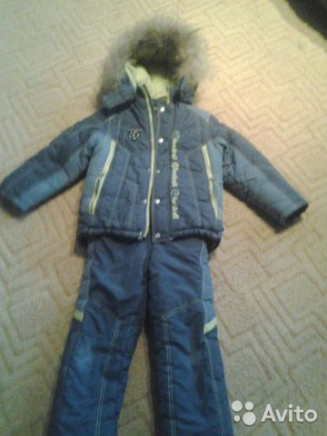 Авито Детская Одежда