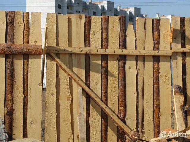 Временный забор из горбыля