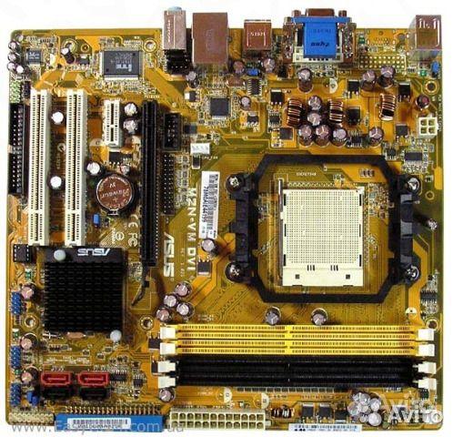 ASUS M2N-VM HDMI DRIVERS