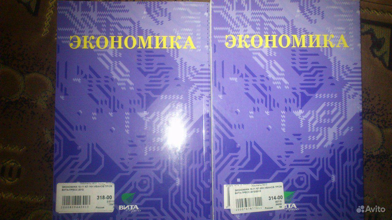 мицкевич решебник по онлайн экономике