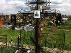 Памятники объявление продам