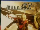 Final fantasy type - 0 hd