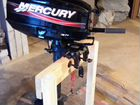 Mercury 3.3м