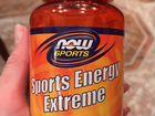 Витамины для спортивных людей
