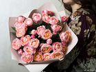 Доставка цветов г.Саратов г.Энгельс-цветы луны