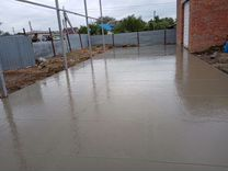 Куплю бетон в тихорецке как можно подать керамзитобетон