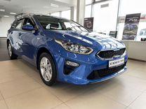 Новый Kia Ceed, 2021, цена от 1849900 руб.