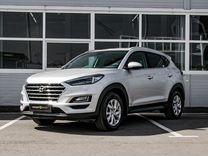 Hyundai Tucson 2.0AT, 2020, 13615км