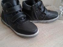4637fffcc561 Купить детскую одежду и обувь в Сызрани на Avito