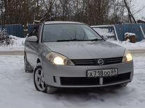 Nissan Wingroad, 2004 г., Москва