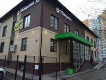 Г.королев коммерческая недвижимость арендовать офис Плотников переулок