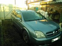 Opel Vectra, 2005 г., Ульяновск