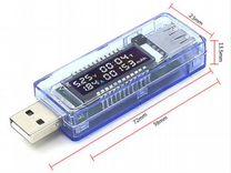 USB tester счетчик емкость — Товары для компьютера в Санкт-Петербурге