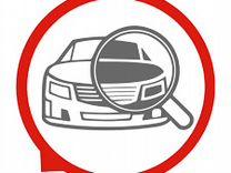 62df311ebced Предложения услуг в Ишимбае - бесплатные объявления на Avito