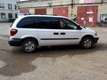 Dodge Caravan, 2001 г., Нижний Новгород