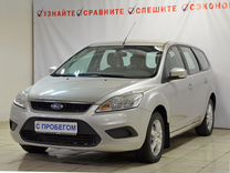 Ford Focus, 2008 г., Москва