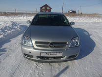 Opel Vectra, 2003 г., Барнаул