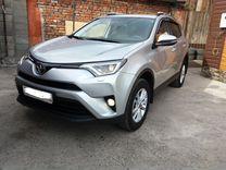 Toyota RAV4, 2017 г., Красноярск