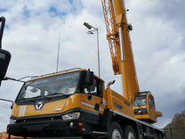 Автокран xcmg 50 тонн, вылет 56 метров