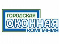 175bb11248b45 Предложения услуг в Рязанской области - бесплатные объявления на Avito