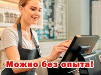 работа в москве для девушек оплата ежедневно