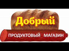 Г новосибирск авито работа свежие вакансии контролер зарплата график желтая газета полтава подать бесплатное объявление