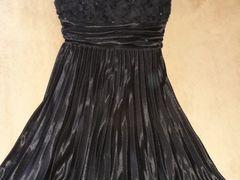 3b732f04bc1 Нарядные платья для девочек - купить сарафаны и юбки в Бурятии на Avito