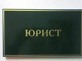 Регистрация ип в воткинске декларация 3 ндфл пример заполнения 2019