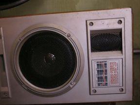 Радиола Кантата 205 стерео с колонками 15ас-220