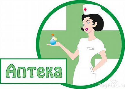 вакансии фармацевтам:
