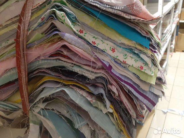 Купить лоскутную ткань на вес сколько алой ткани купил артур грей для парусов