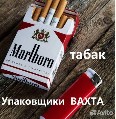 Работа на склад табачных изделий купить жидкость арманго для электронной сигареты