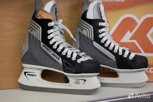 Коньки хоккейные СК