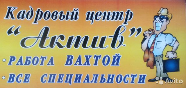 Вахта для женщин красноярск