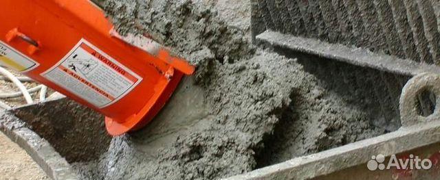 Бетон купить в йошкар оле на купить бетон в могилеве